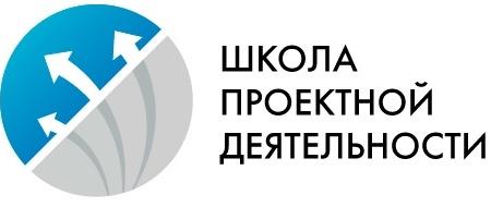 Школа проектной деятельности «Шаг-2035»